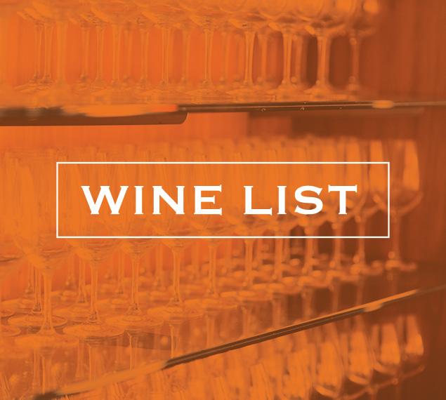 View Wine List