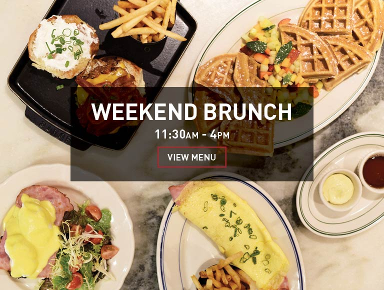 Weekend Brunch, 11:30AM-4PM | View Menu